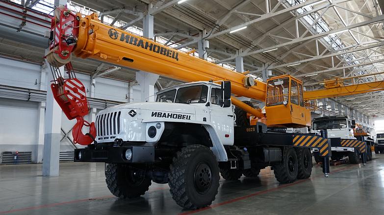 Автокран Ивановец КС-45717-1
