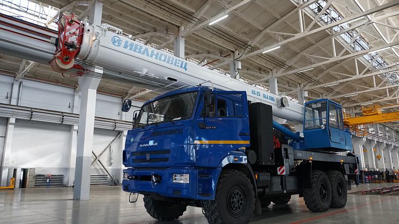 Автокран Ивановец КС-45717К-3-58